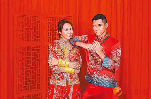 ■陳家樂與湯怡穿上中式禮服。