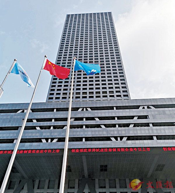 ■ 深交所表示已受理東風集團股份公司創業板首次公開發行的申請。資料圖片