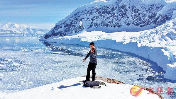 ■朱丹是首位登陸南極洲演奏的小提琴家。