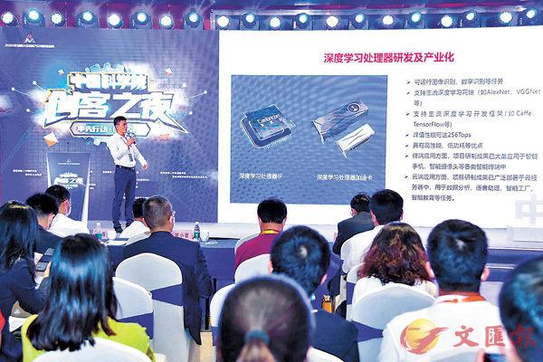 ■「中國科學院創客之夜」15日在深圳舉行,圖為該活動中的路演現場。香港文匯報記者郭若溪  攝