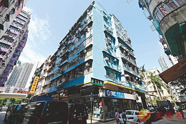 ■市區重建局昨日宣布啟動旺角山東街/地士道街重建項目,預計項目10年後完成。香港文匯報記者  攝