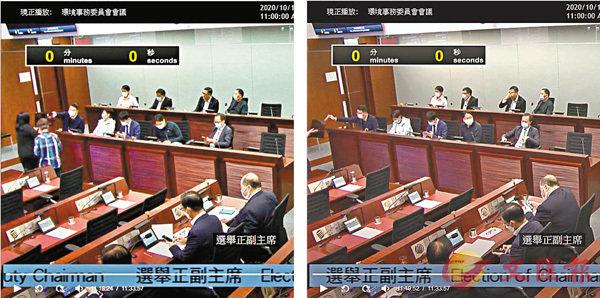 ■從立會視頻可見,尹兆堅在11時18分投票(左圖)後,於11時19分再投多一次票(右圖),影響選舉結果。 立會視頻截圖