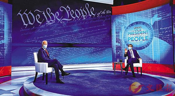 ■ 拜登(左)在市民大會上把握機會說明政策主張。 美聯社