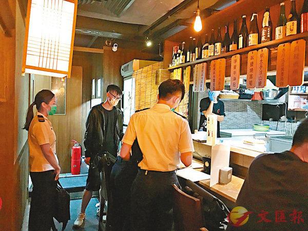 ■食環署與警方就防疫措施加強巡查餐飲業務處所並執法。