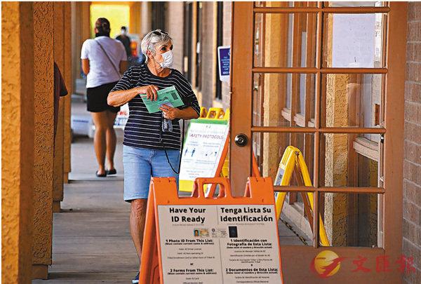 ■美國民眾踴躍提前投票。 法新社