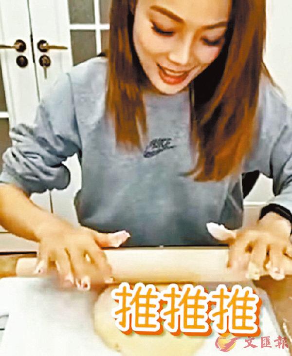 ■ 祖兒親手炮製英式鬆餅。