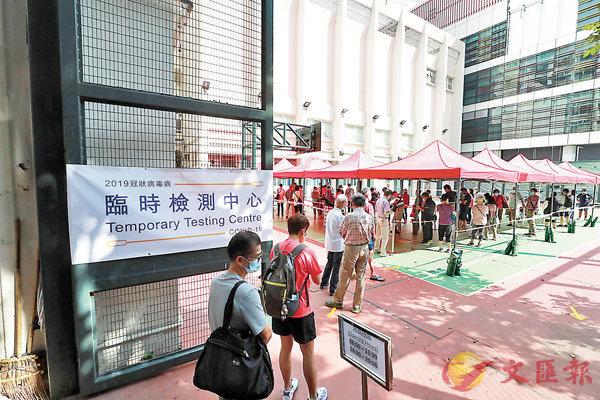 ■位於梁顯利油麻地社區中心的油尖旺臨時檢測中心,昨日最後一天運作。 香港文匯報記者  攝