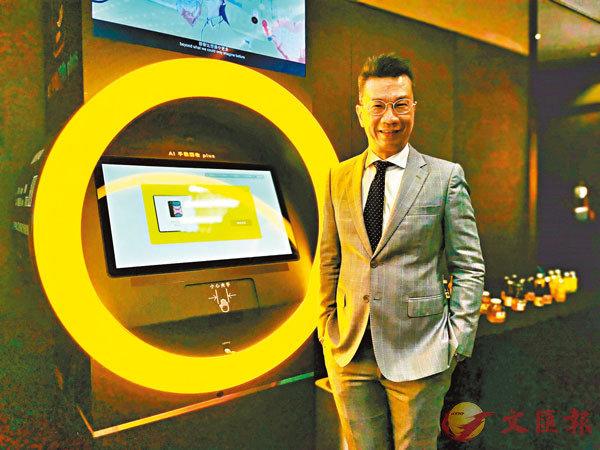 ■林國誠示範AI手機回收plus服務。