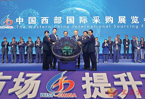 ■ 2020年中國西部國際採購展覽會在西安開幕。 記者李陽波  攝