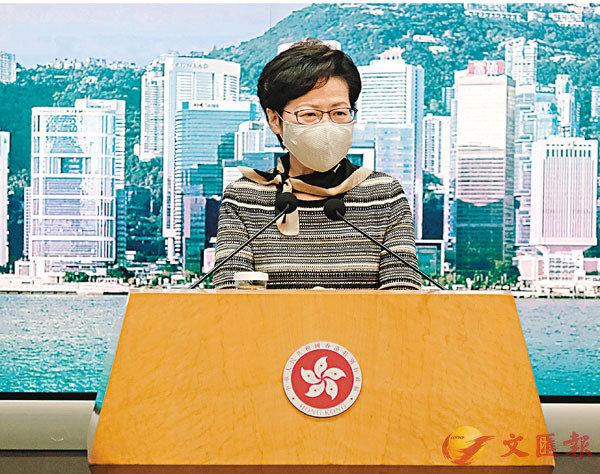 ■ 林鄭月娥表示,香港可以和深圳共同打造「雙城經濟」或發揮「雙引擎」功能。 香港文匯報記者 攝