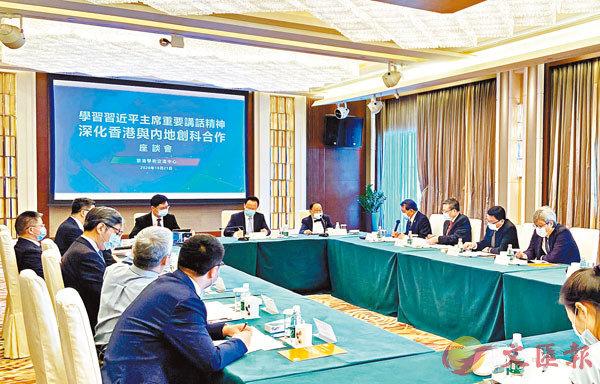 ■「學習習近平主席重要講話精神 深化香港與內地創科合作座談會」在港舉行。