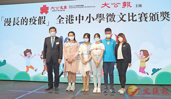 ■姜在忠(左一)與得獎學生合照。 香港文匯報記者  攝