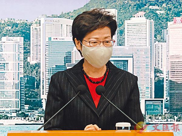 ■林鄭月娥昨日公布,下月起從內地返港的香港居民可在通過檢測後豁免14天強制檢疫。香港文匯報記者  攝