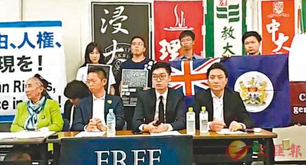 鍾翰林(後排右二)去年7月在日本與「外獨」勾結。 資料圖片