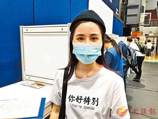 何小姐。香港文匯報記者  攝