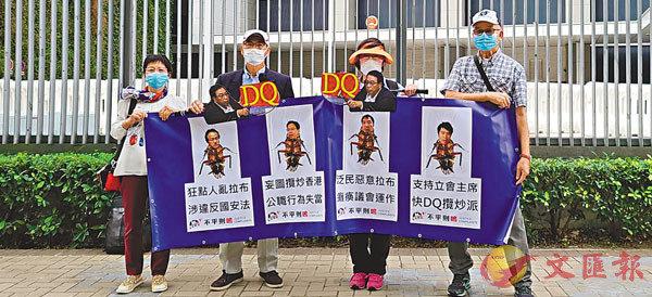■團體「不平則鳴」4名代表於立法會總部外請願,要求梁君彥盡快DQ惡意拉布議員。 香港文匯報記者  攝