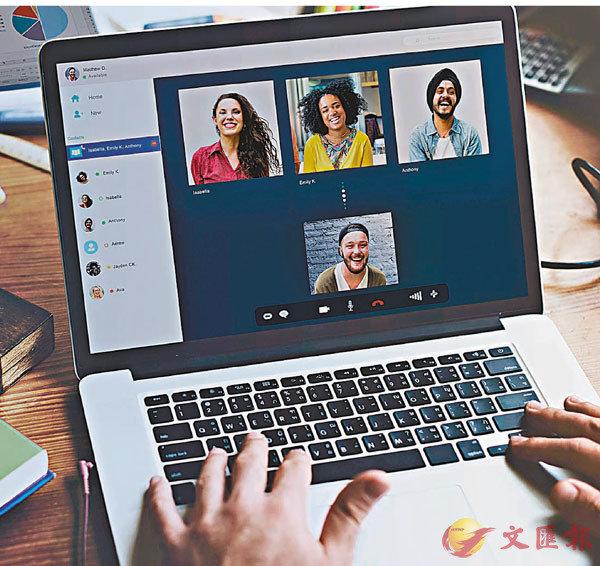 ■中大推出「網上學生交流計劃」,打破國際教育界限。 中大供圖
