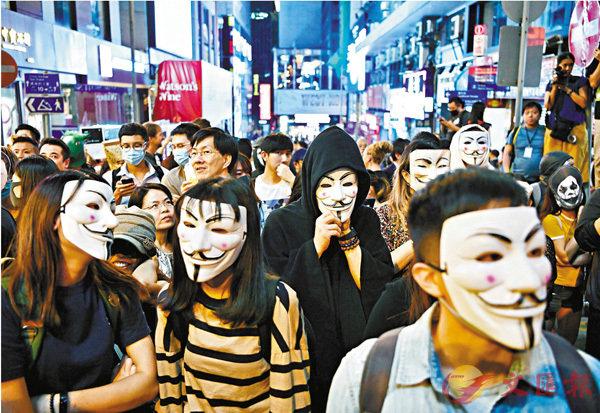 去年10月31日晚,大群蒙面人湧進蘭桂坊。 資料圖片