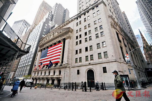 ■ 美國大選消息料將牽動本周資產價格走勢。資料圖片