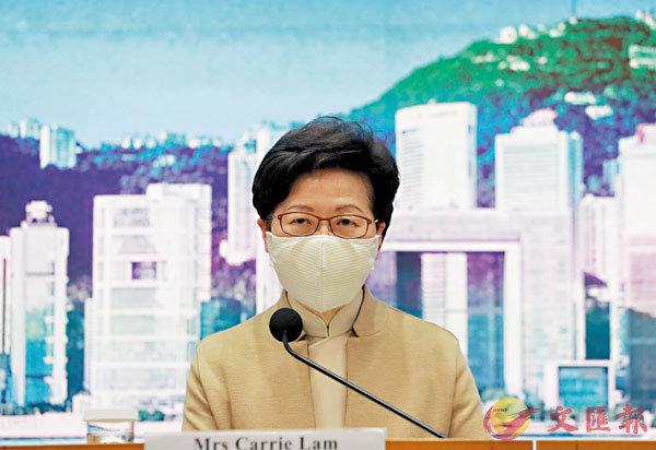 ■林鄭月娥指,全國人大常委會是次決定有助準確貫徹「一國兩制」。香港文匯報記者  攝