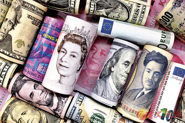 ■銀行提供的7天存期息率較高,英鎊及加元年息高見8.8厘,澳元及紐元亦高見7.8厘。 資料圖片