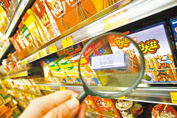 ■ 有產品營養標籤上的英文字母比業界指引建議細近40%。 資料圖片