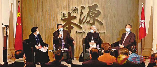 ■ 喬曉陽(左二)、馮巍(右一)、譚慧珠(左一)、梁愛詩(右二)對談。   視頻截圖