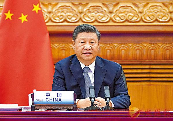 ■習近平昨日在北京出席金磚國家領導人第十二次會晤並發表重要講話。 新華社