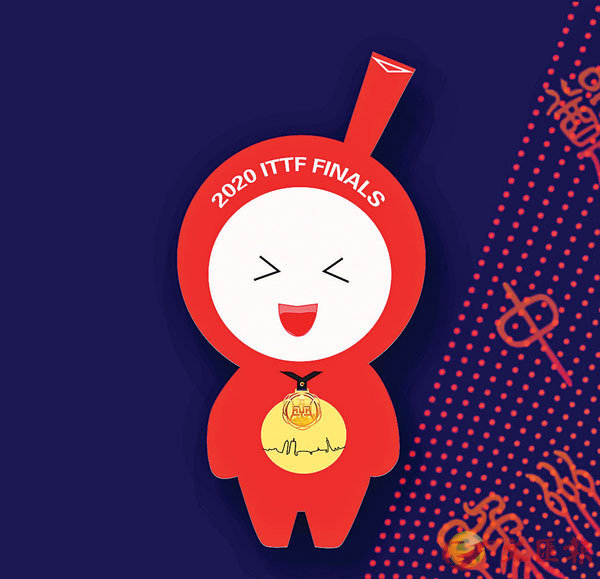 ■本屆比賽吉祥物「鄭鄭」。