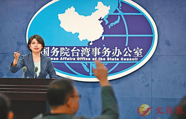 ■朱鳳蓮表示,兩岸統一是不可阻擋的大勢。中新社