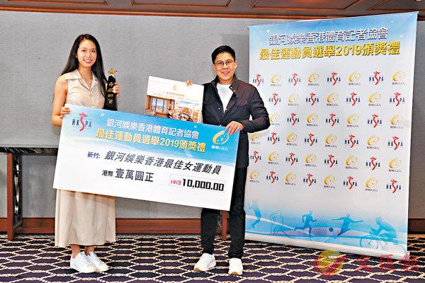 ■最佳女運動員江旻憓(左)與香港體育記者協會會長霍啟剛合照留念。 大會圖片