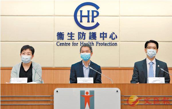 ■�壎籵嬝@中心表示,疫情有可能出現「急速大反彈」。香港文匯報記者  攝