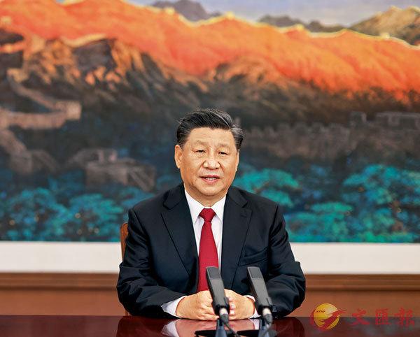 ■ 昨日,國家主席習近平在北京以視頻方式出席亞太經合組織工商領導人對話會並發表題為《構建新發展格局  實現互利共贏》的主旨演講。     新華社