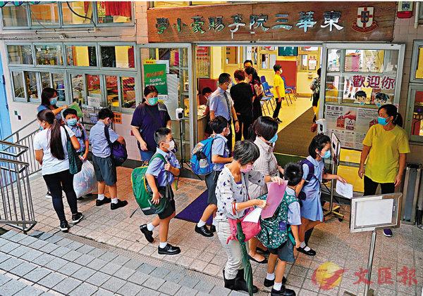 ■特區政府宣布全港小一至小三下周一(23日)起暫停面授課程14天。圖為灣仔一小學學生上學的資料照片。  中新社