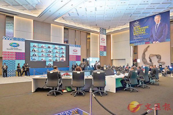 ■ 亞太經合組織(APEC)第二十七次領導人非正式會議20日以線上方式舉行。 美聯社