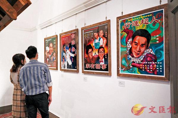 ■「銀色烏托邦」手繪電影海報藝術展現場。