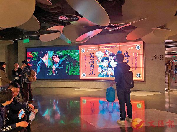 ■ 第九屆香港主題電影展杭州站前晚正式開幕。