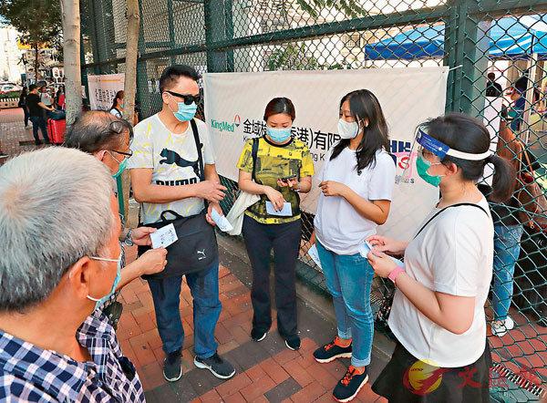 ■ 跳舞群組相關人士到油麻地梁顯利社區中心檢測站。 香港文匯報記者 攝