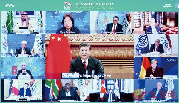 ■習近平在北京以視頻方式出席二十國集團領導人第十五次峰會第二階段會議。新華社