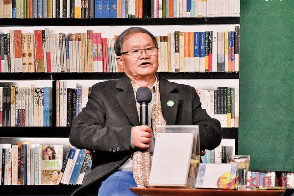 ■劉慶邦做客鄭州松社書店分享新書《女工繪》。
