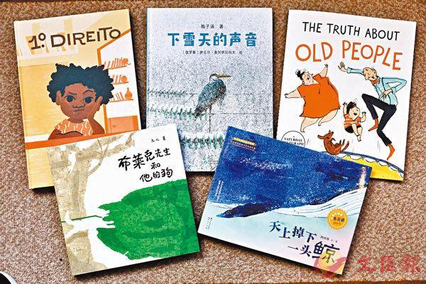 ■5種圖書獲得了本年度圖書(繪本)獎。 夏微 攝