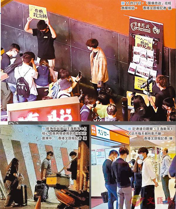 ■ 11月27日,「賢學思政」在旺角擺街站。 香港文匯報記者  攝