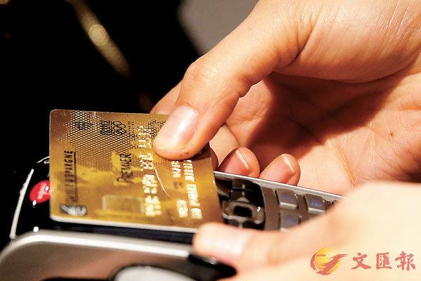 ■ 疫情之下經濟差,打工仔收入減少,消費決定需要更審慎,以扣賬卡取代信用卡有助避免先使未來錢。 資料圖片