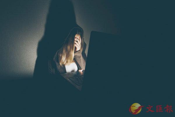 ■ 網絡欺凌問題愈來愈常見。 資料圖片