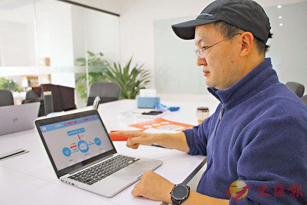 ■ 成都身邊科技有限公司創始人兼CEO李黎明介紹「雲喇叭」功能。