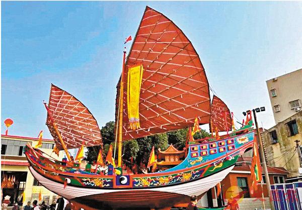 ■裝扮一新的「送王船」。 網上圖片