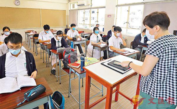 ●教育局宣布,全港學校暫停面授課堂至農曆新年假期後。圖為培僑中學去年9月恢復面授課時的情況。 資料圖片