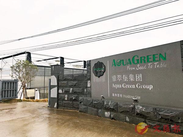 ●雅翠堡集團位於惠東的生產基地。