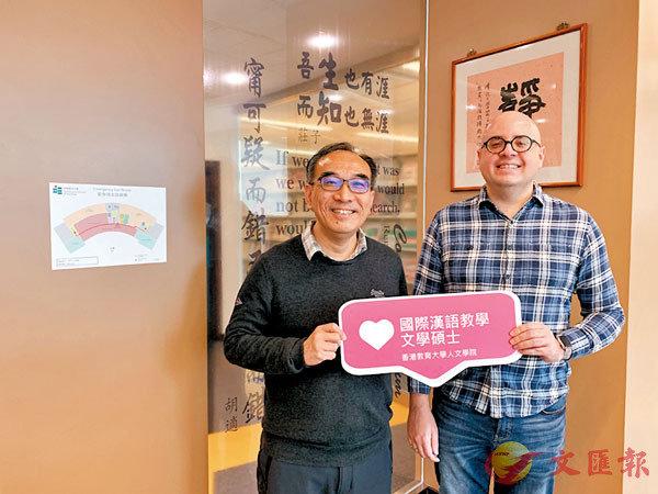 ●何博(右)與教大中國語言學系副教授暨課程主任張連航合照。 教大供圖