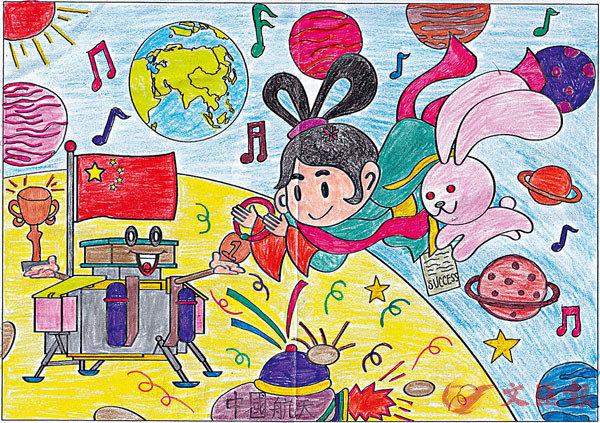 ●元朗公立中學校友會劉良驤紀念幼稚園曾傲晴獲獎作品。